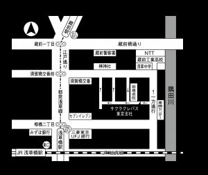 サクラクレパス東京支社地図(修正版)
